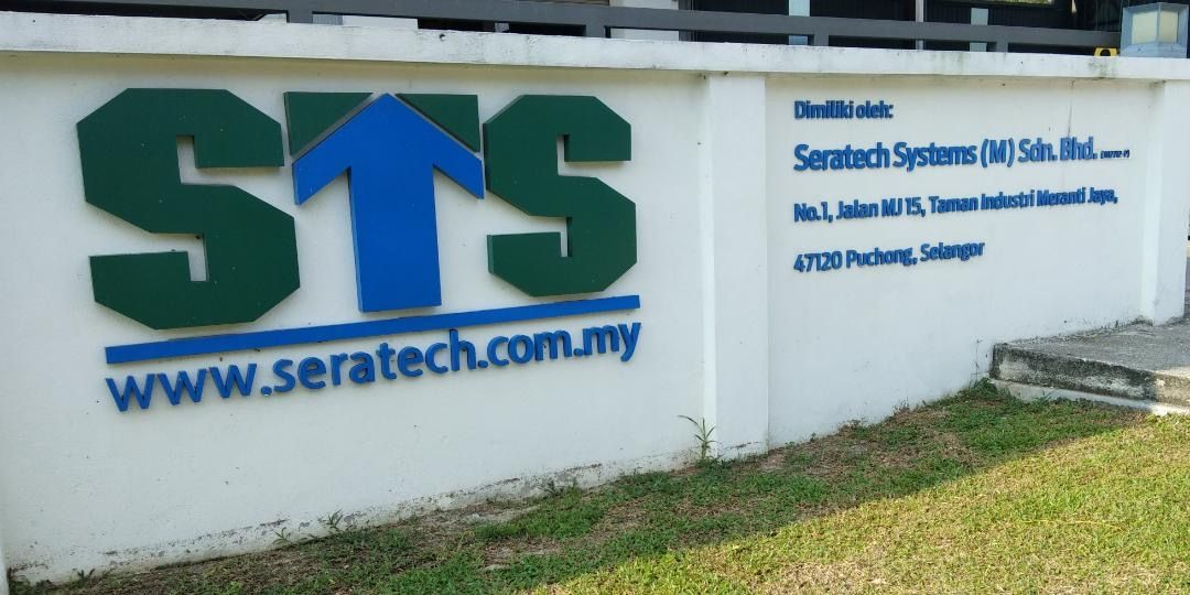 Seratech Office Exterior