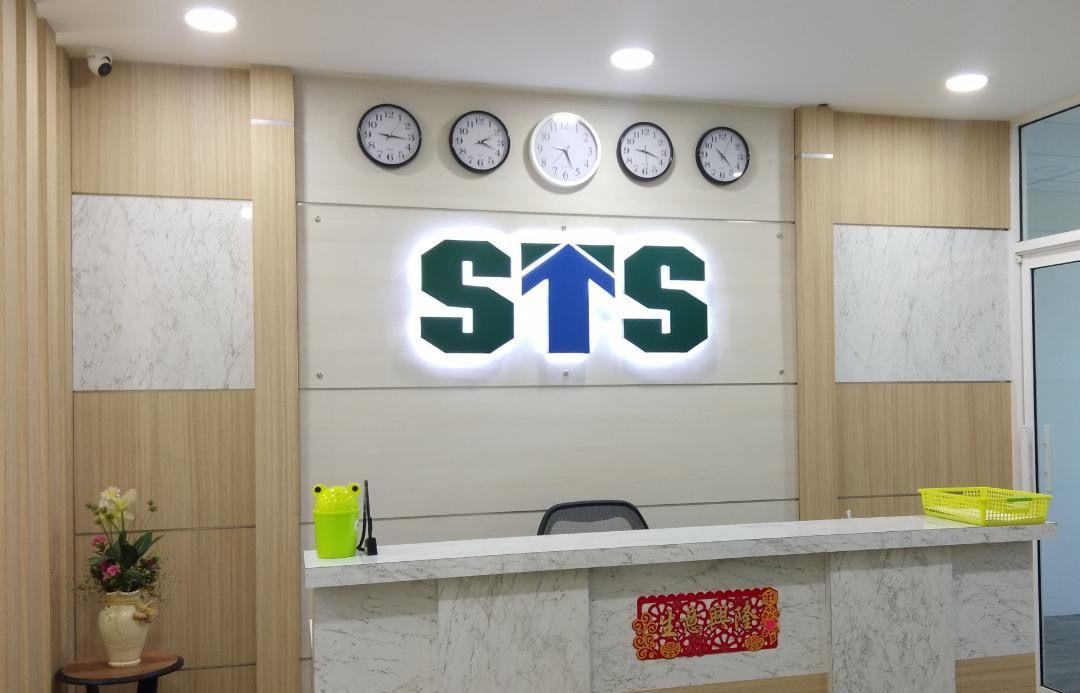 Seratech Office Interior